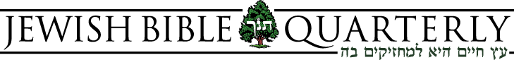 Jewish Bible Quarterly Logo