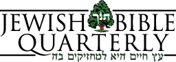 Jewish Bible Quarterly Logo